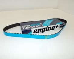 engineplus products others